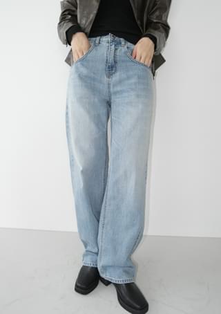 icy washing denim pants
