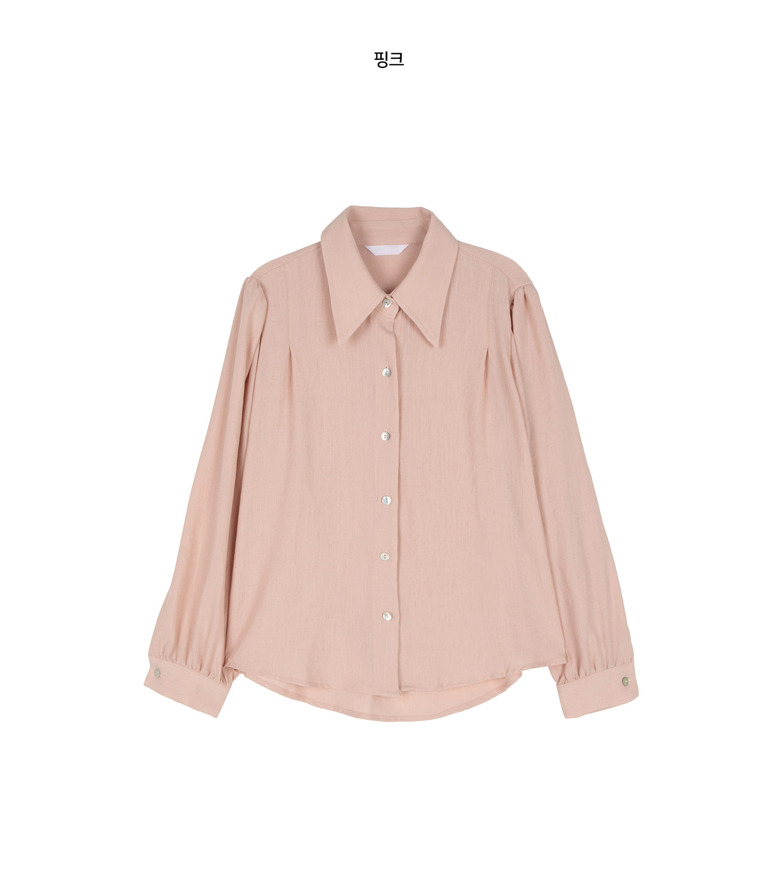 Autumn Smooth Standard Shirt