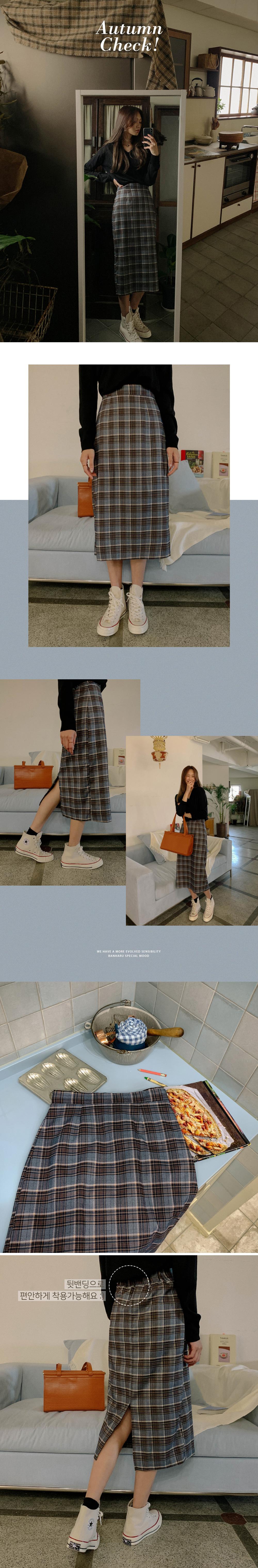 Classic Check Back Banding Long Skirt