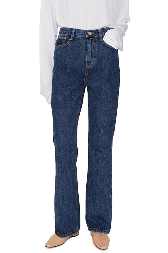 Retro solid long bootcut jeans