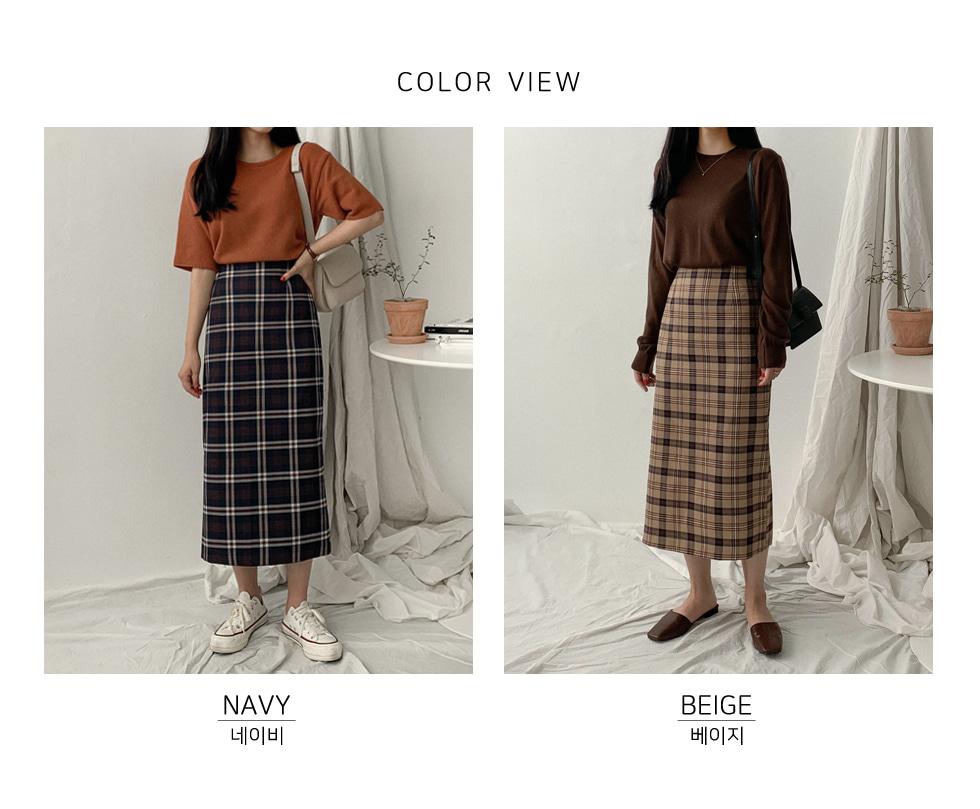 Kleta check long skirt
