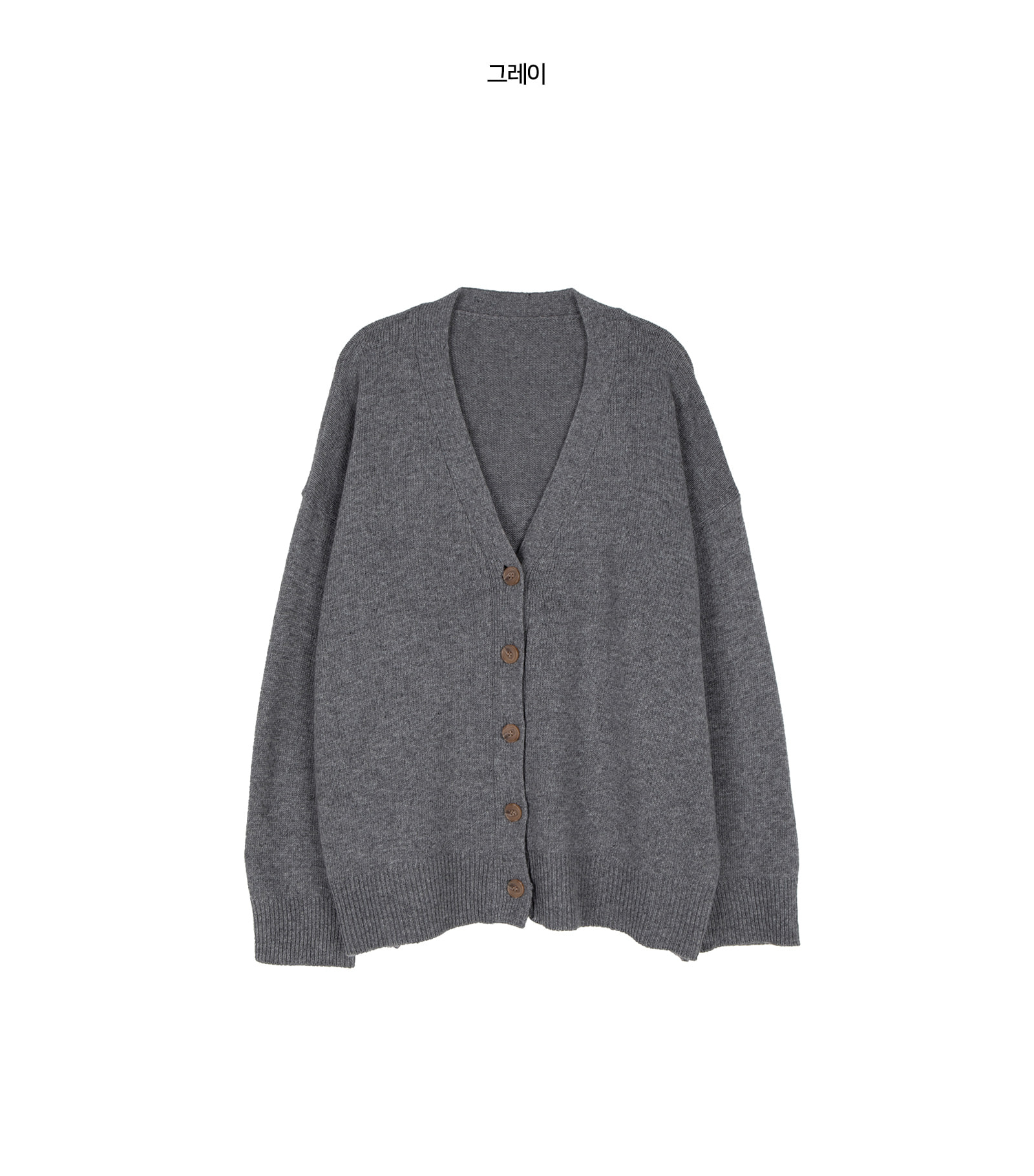 Public over-knit cardigan