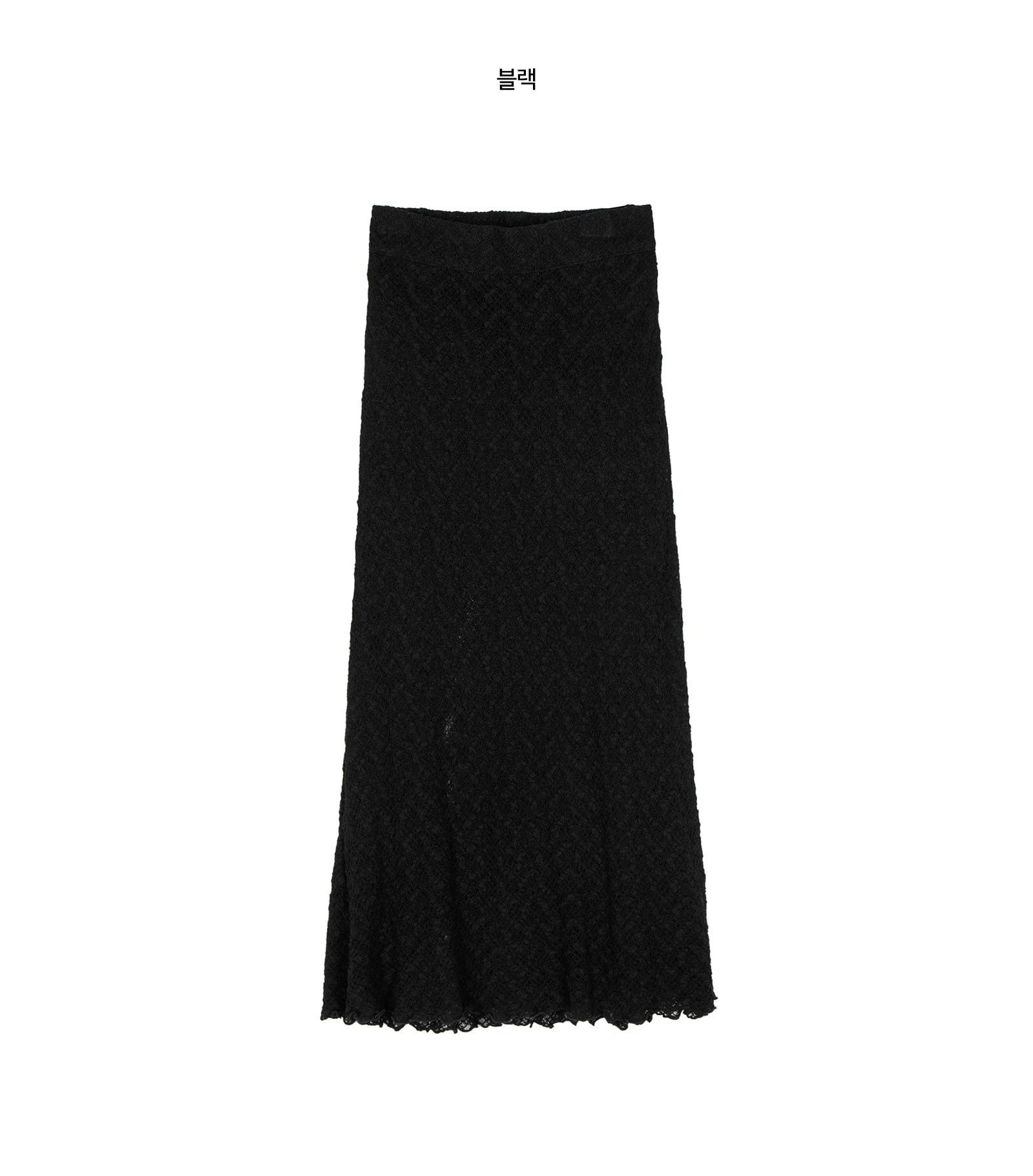 Love mood lace set skirt