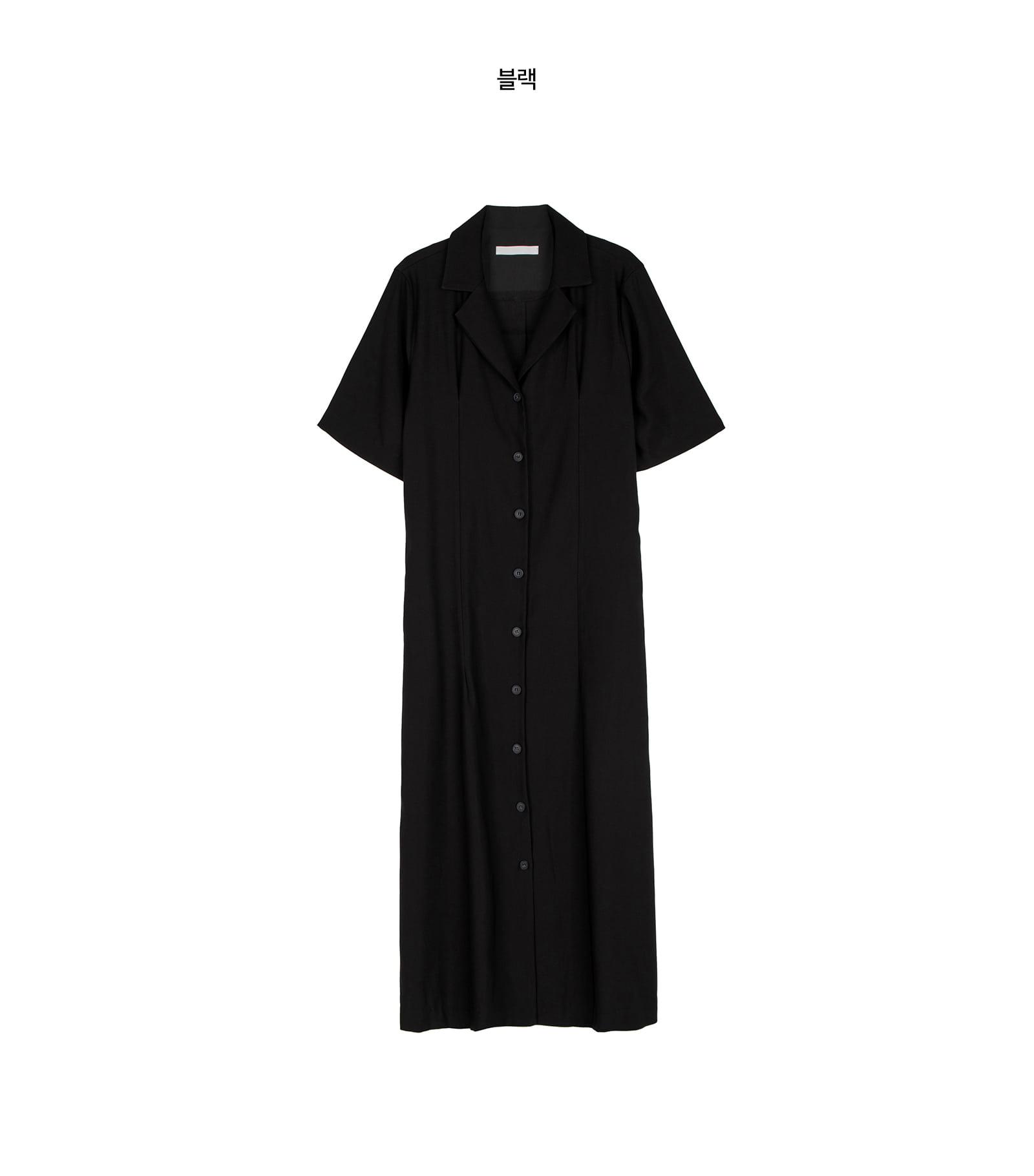 Moment button collarneck maxi dress
