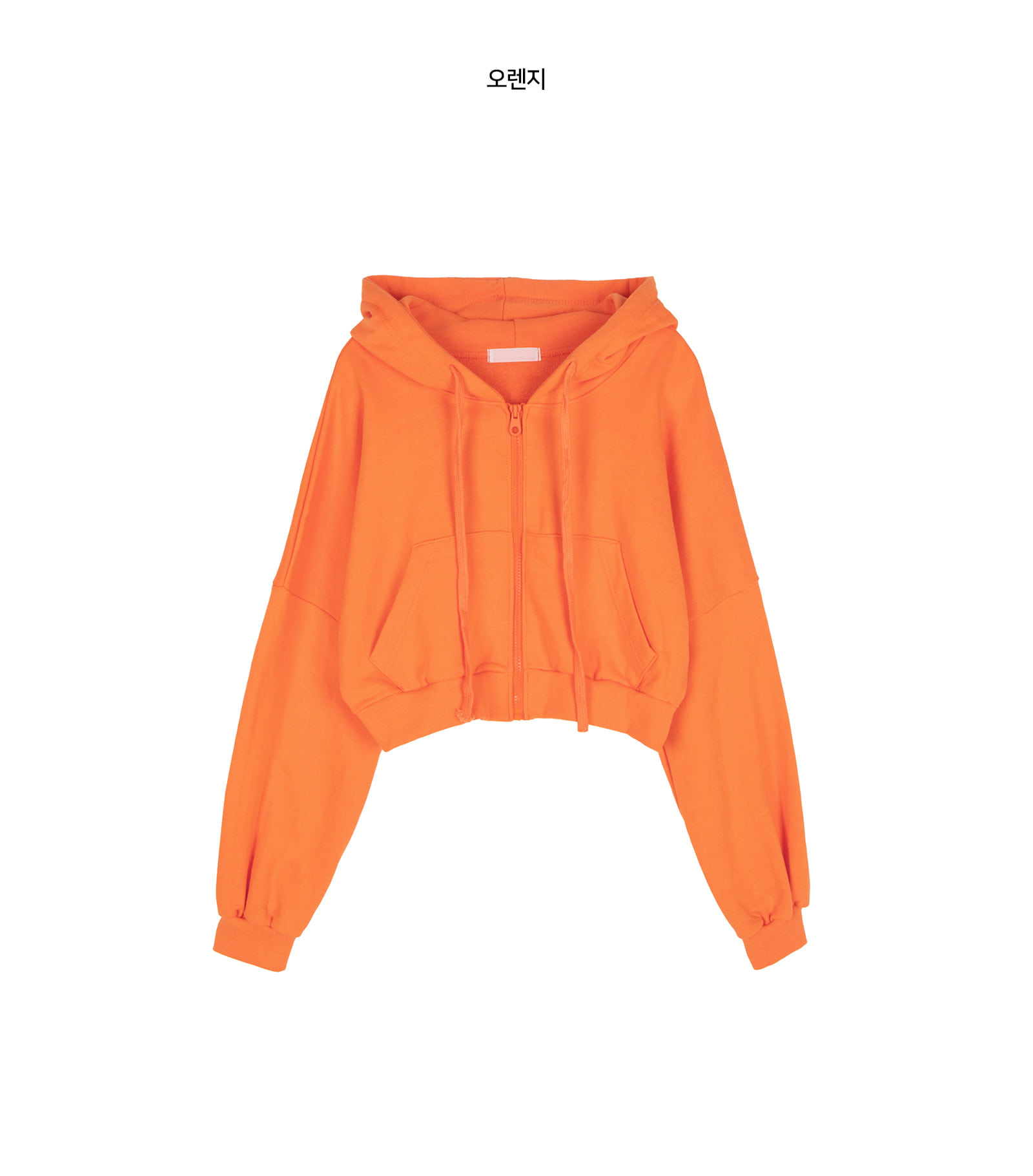 Street cropped zip-up sweatshirt
