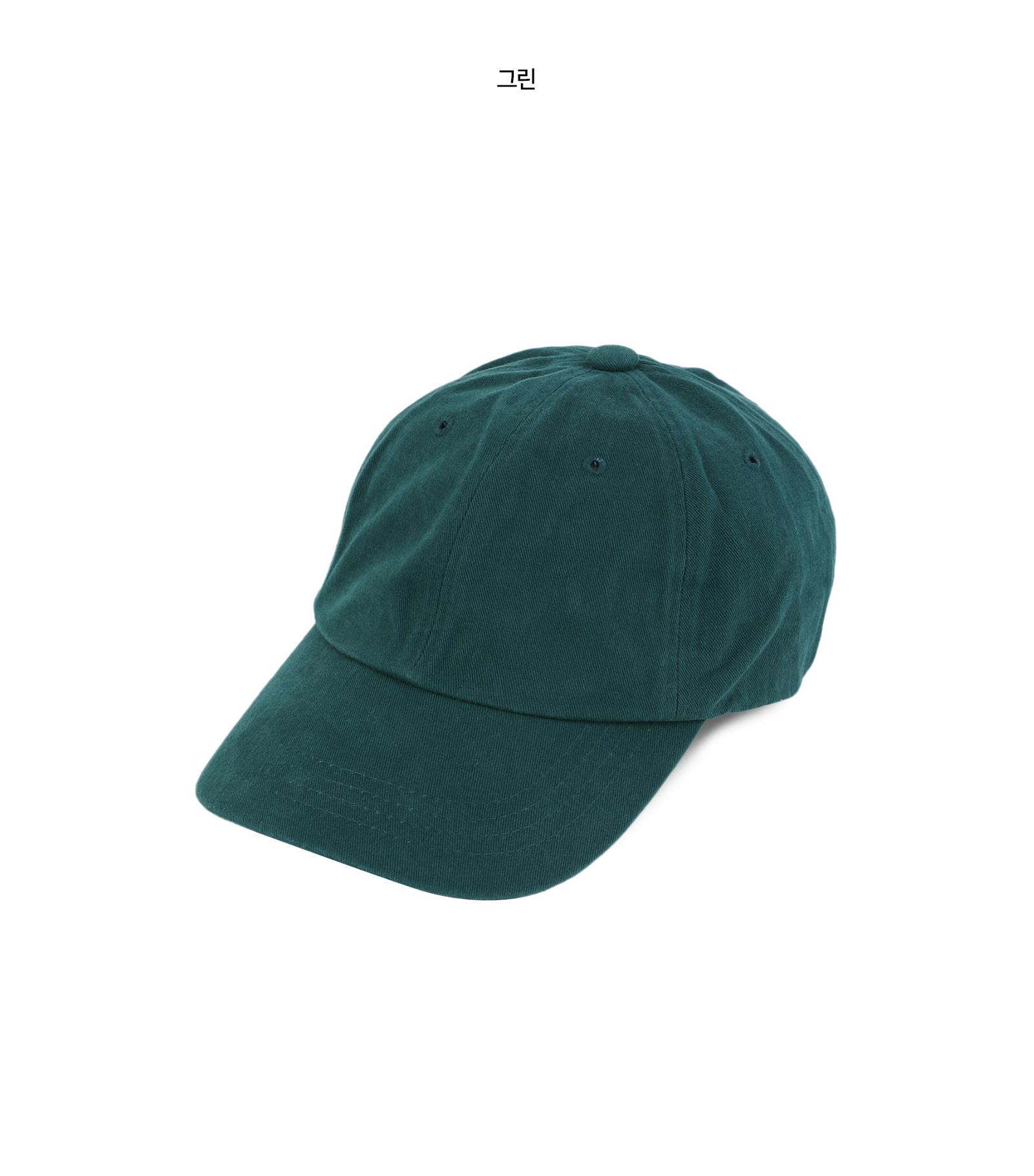 Autumn corduroy cap