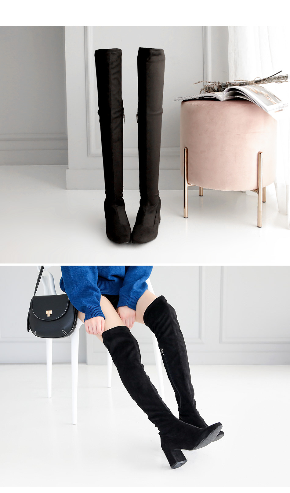 Groening Span Socks Long Boots 6.5cm