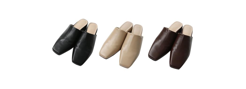 Glace-Mule Shoes