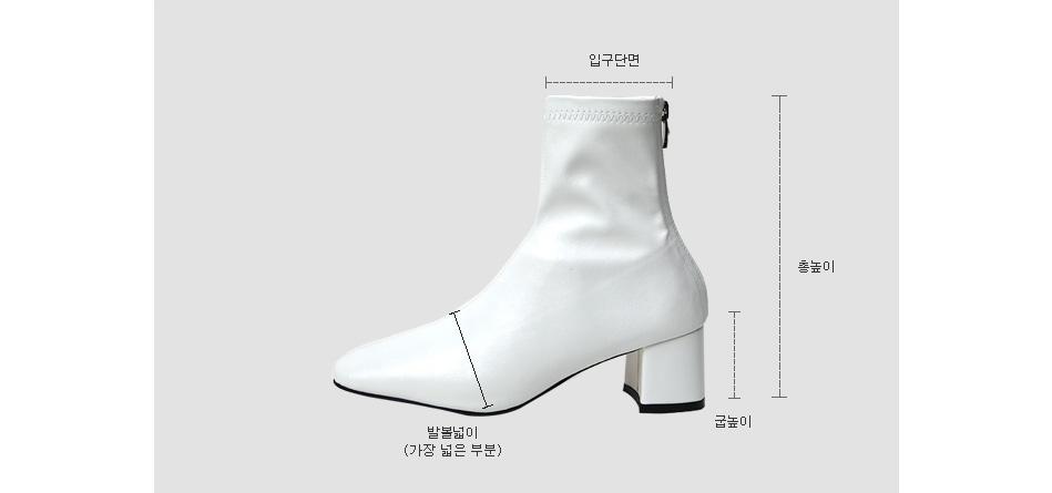 Lac & sax ankle boots 5cm