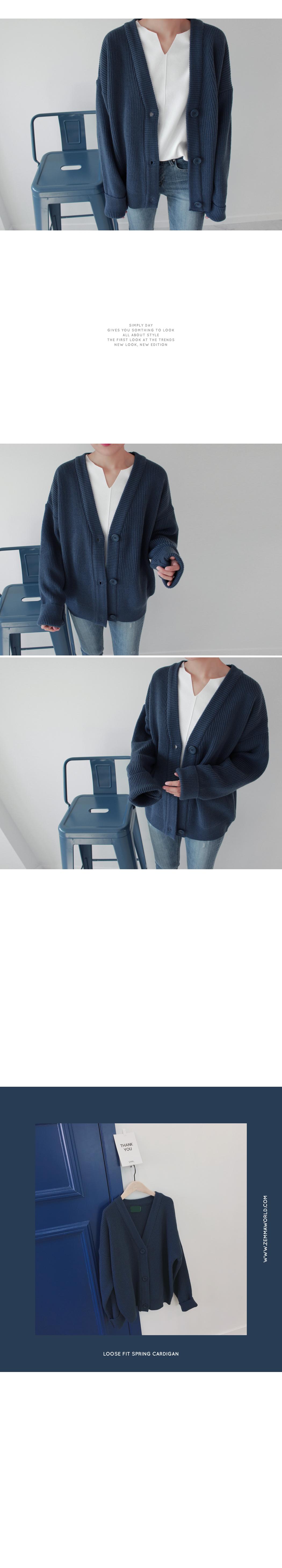 Latte loose fit knit cardigan