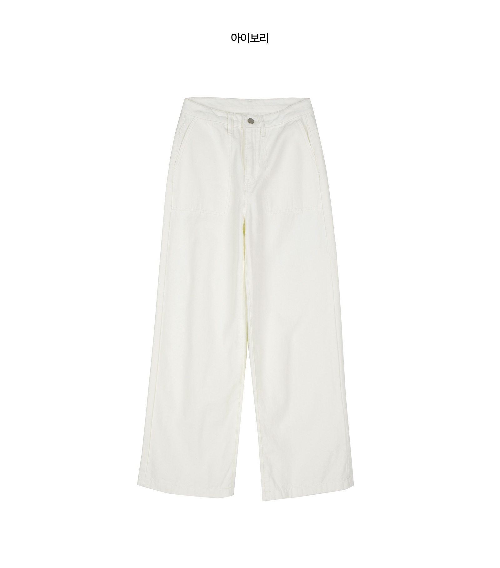 Stitch line cotton wide trousers