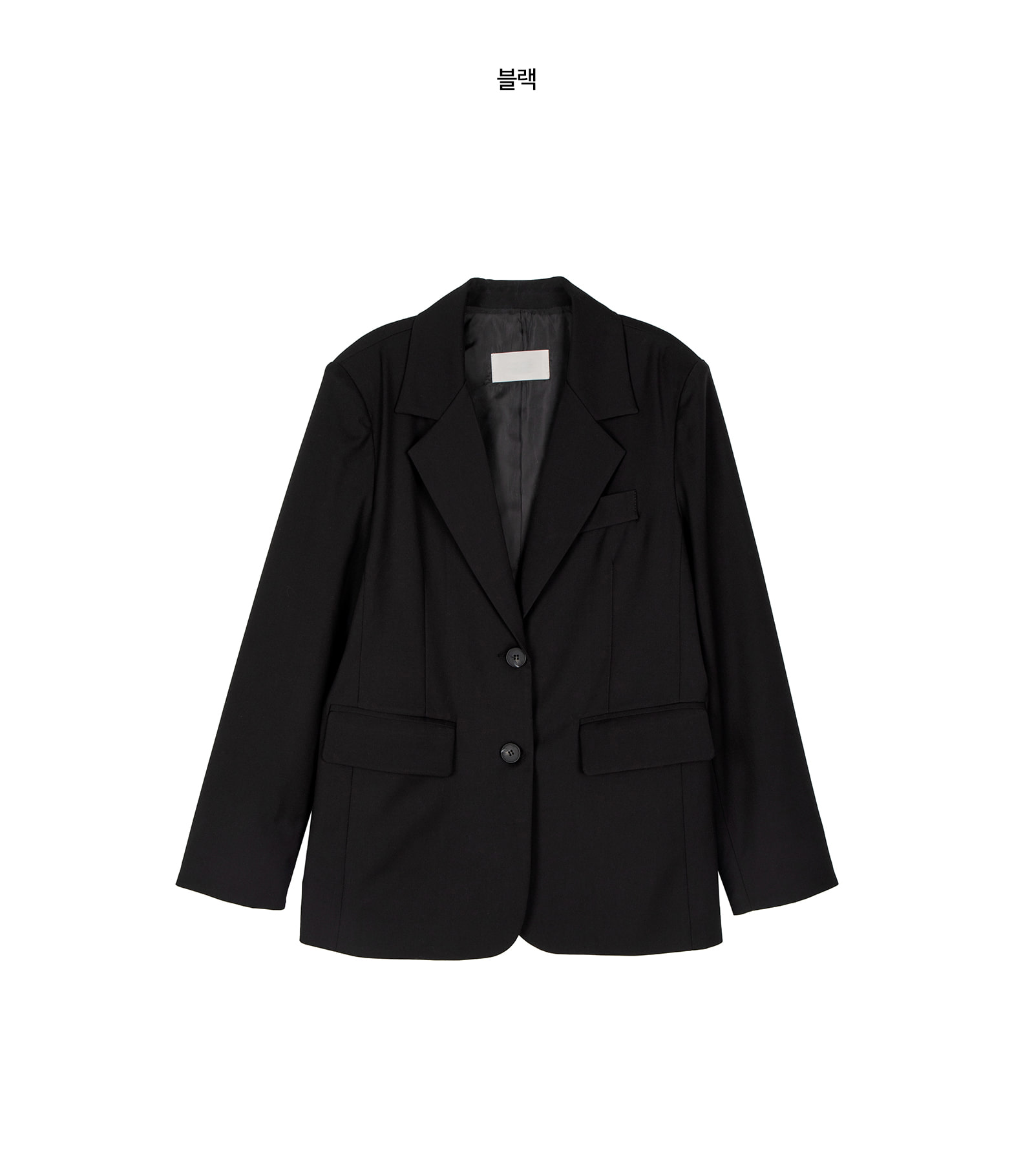 Low single blazer
