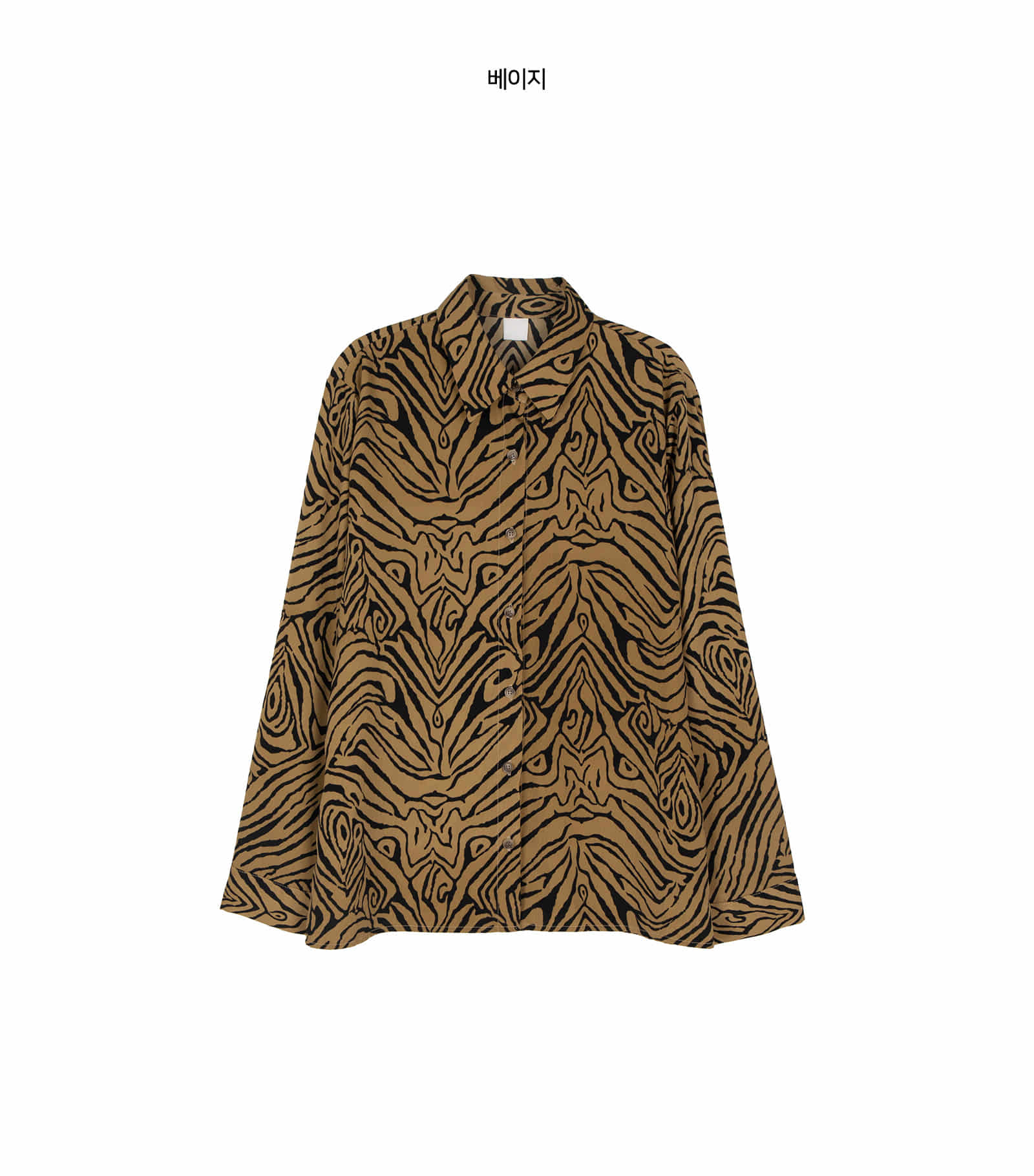 Stuffed zebra pattern shirt