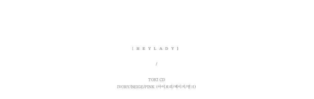 TOKI CD -3colors