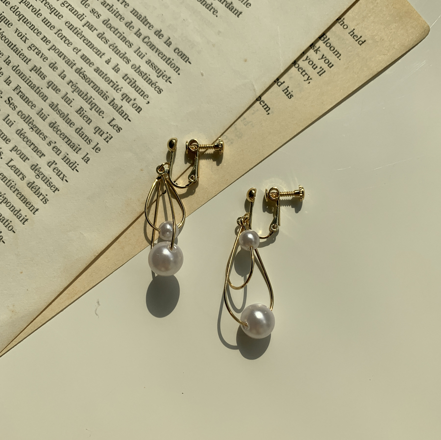 Orb Layered Pearl Drop Earrings