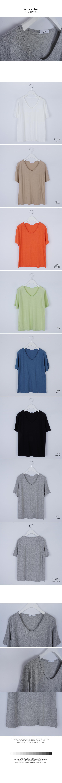Made U-neck T-shirt