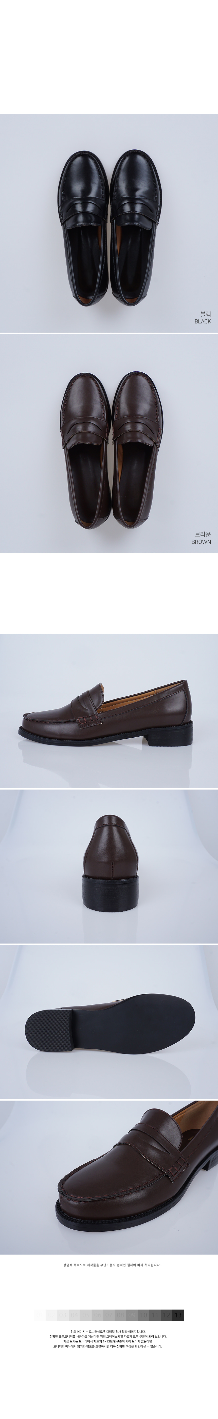 Mood daily loafers