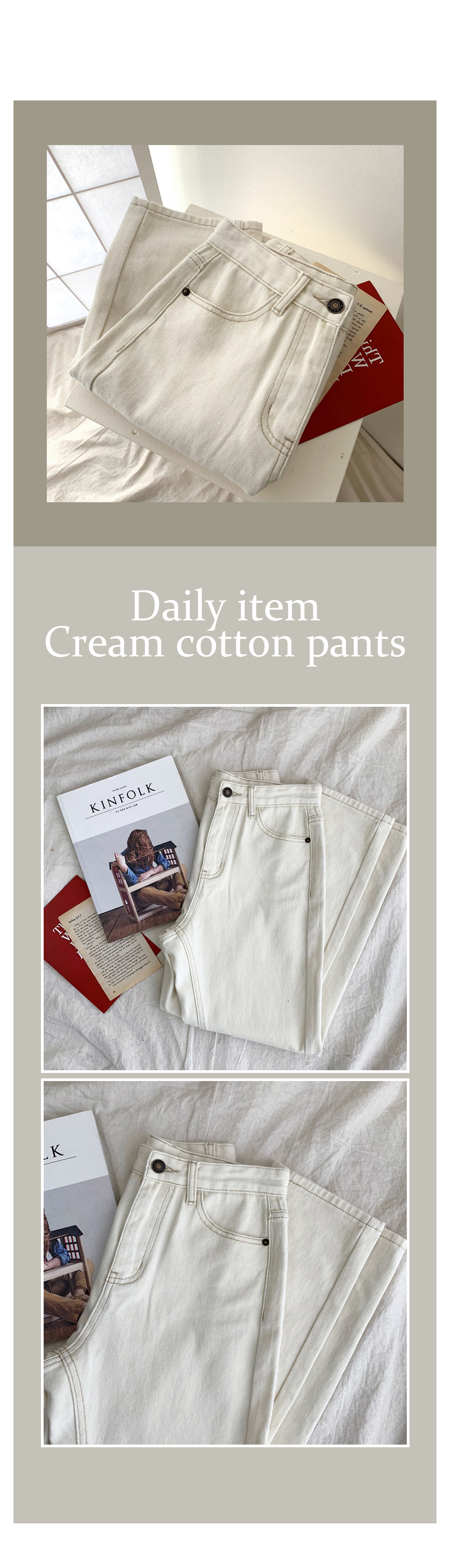 Crimson Date Pants