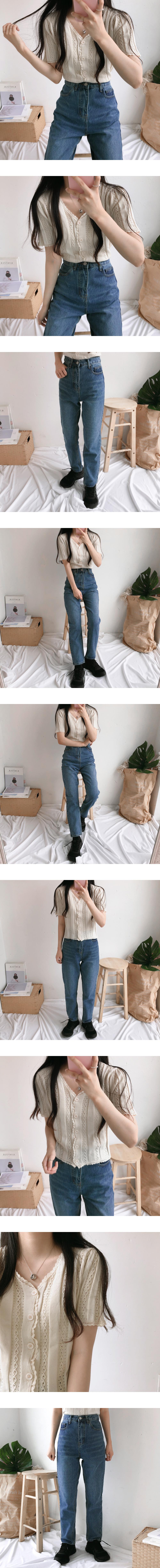 5850 High Semi Baggy Denim Pants