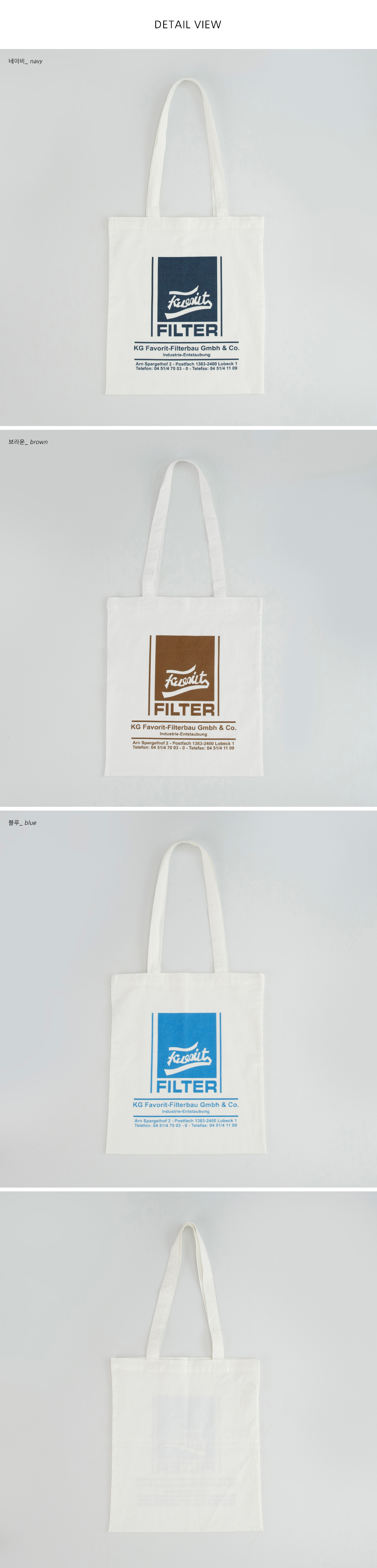Printed Casual Cotton Eco Bag