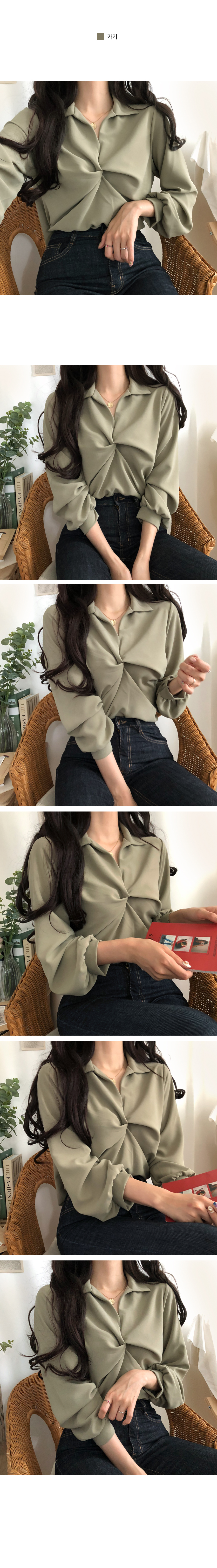 Diss collar twisted blouse