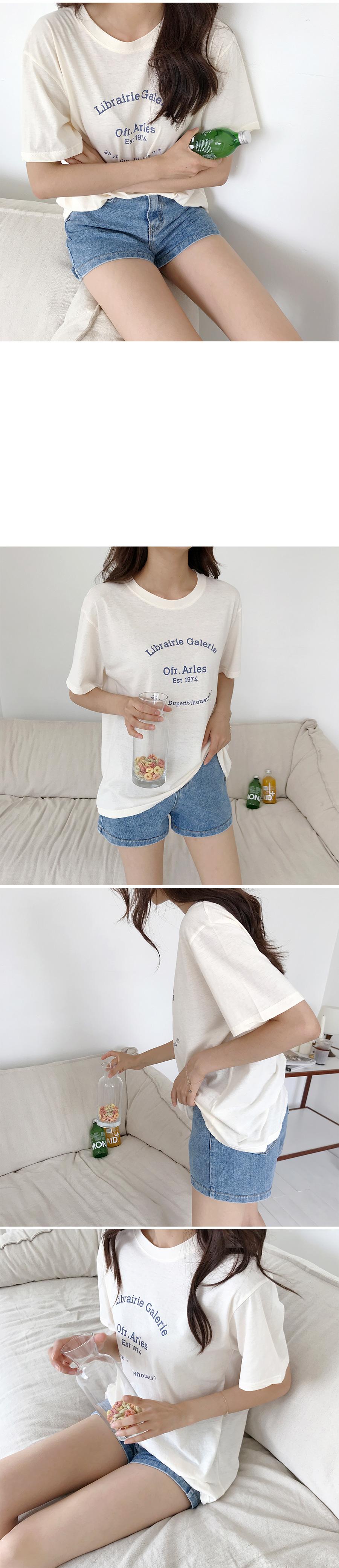 Calli T-Shirt