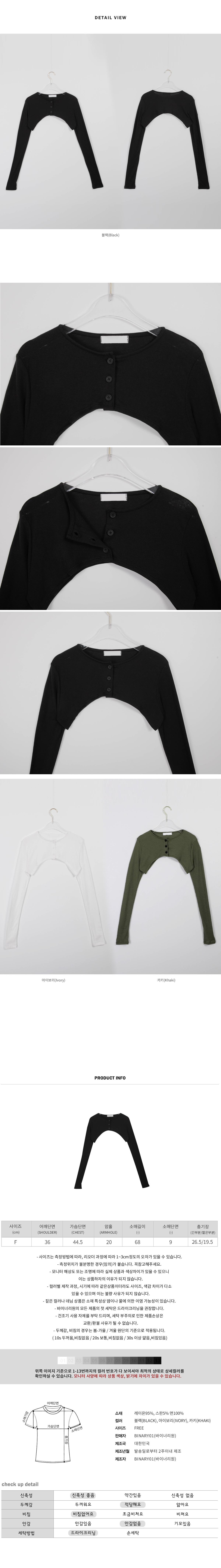 Crop Melli T-Shirt & Cardigan