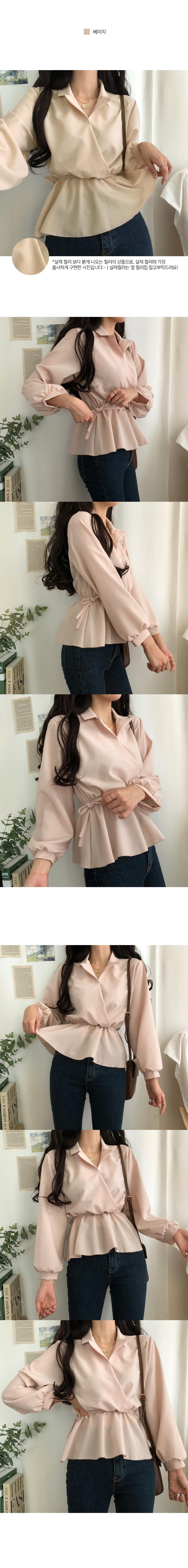 Benicara flared blouse