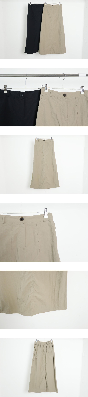 Harley nylon long skirt