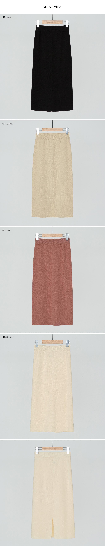 Back split banding knit skirt