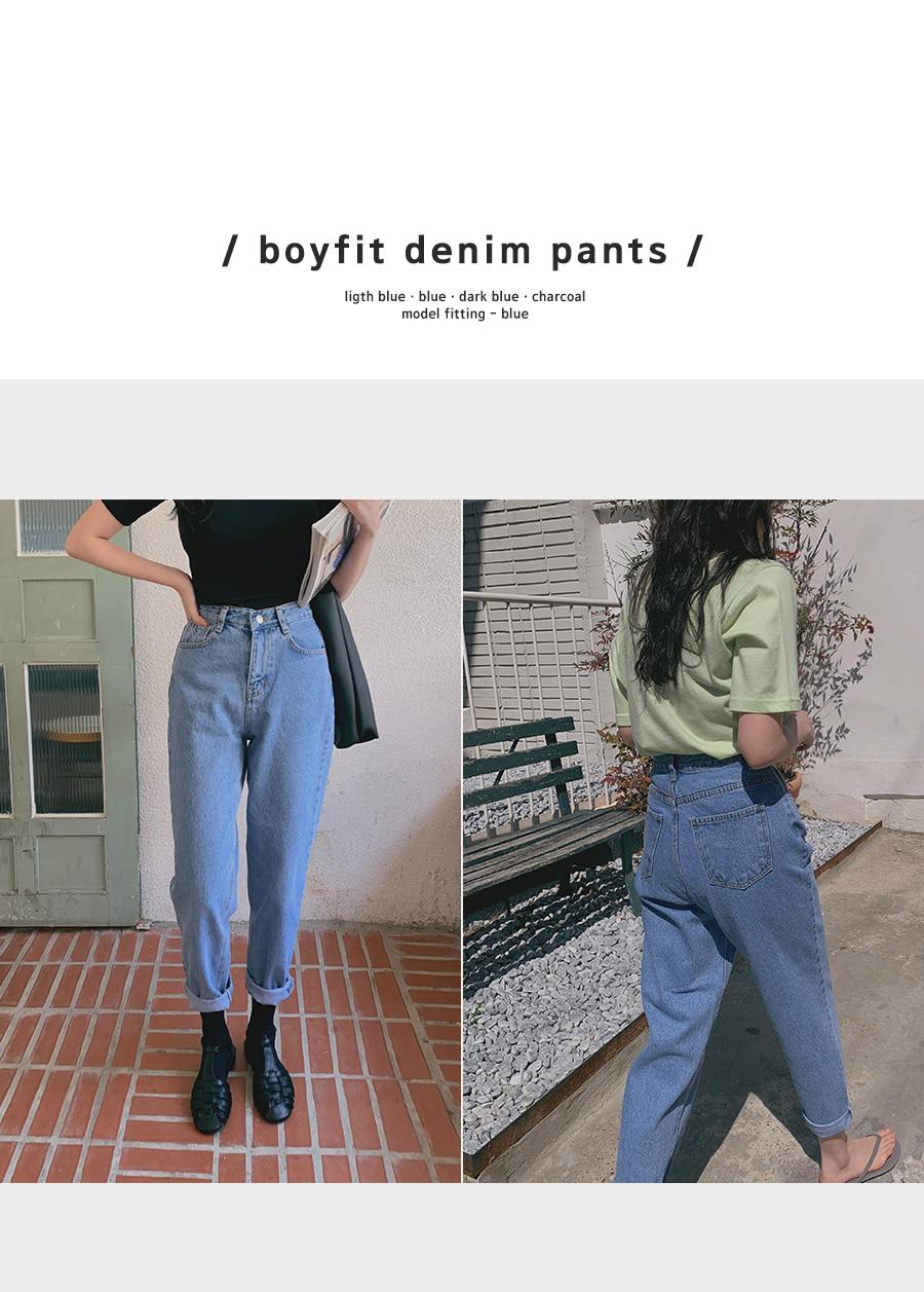 Boyfit denim pants