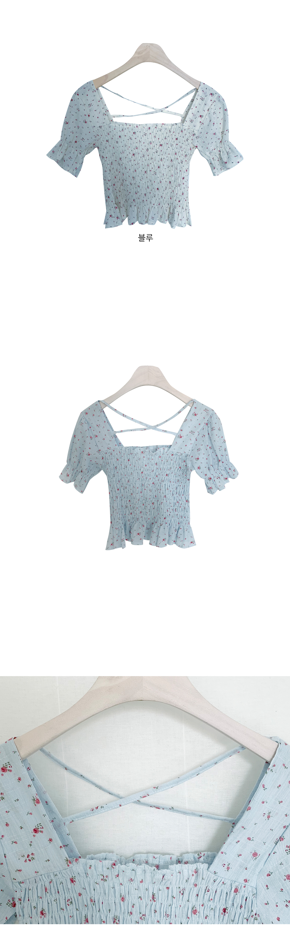 Small flower X smoke blouse T#YW135
