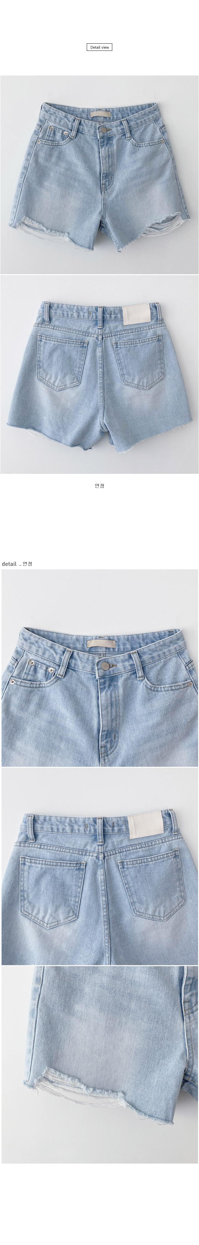 Do It Damage Half Denim Pants-L