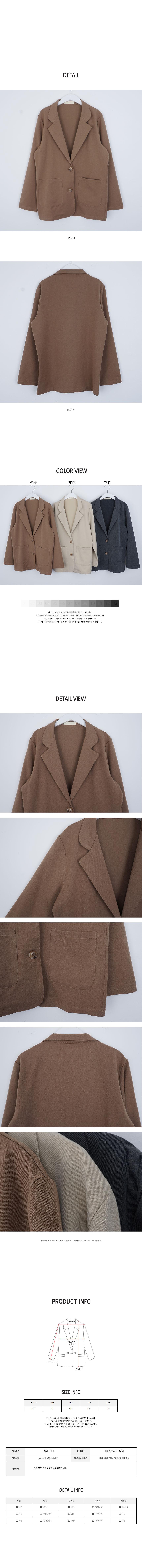 Base single jacket