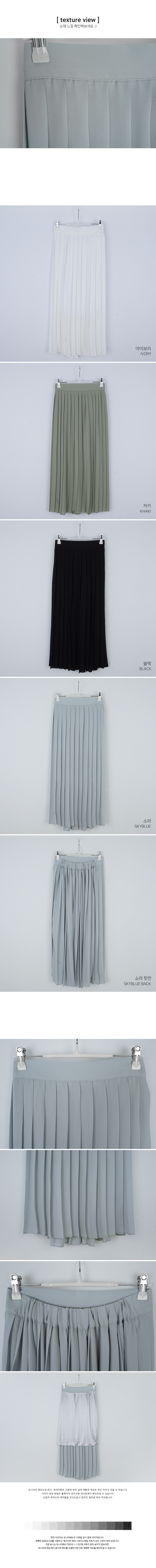 Melody pleated skirt