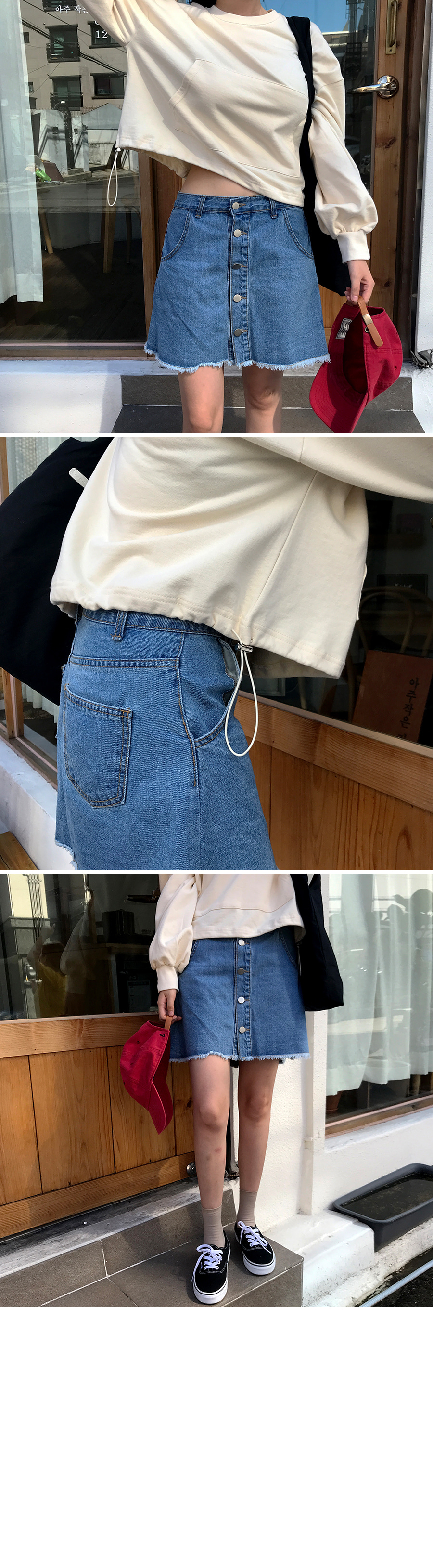 Sawing button skirt