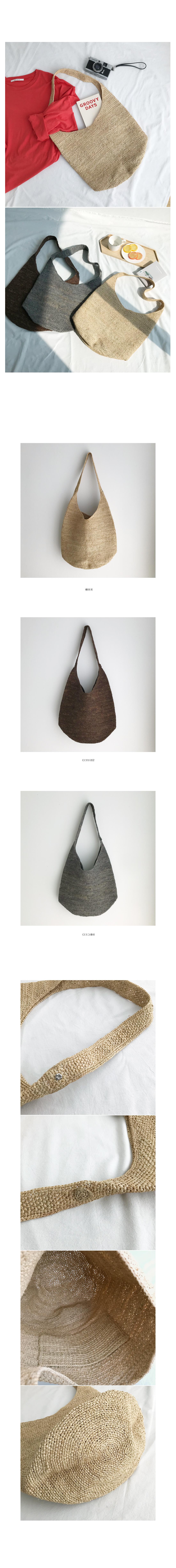 Magnet Governor Shoulder Bag