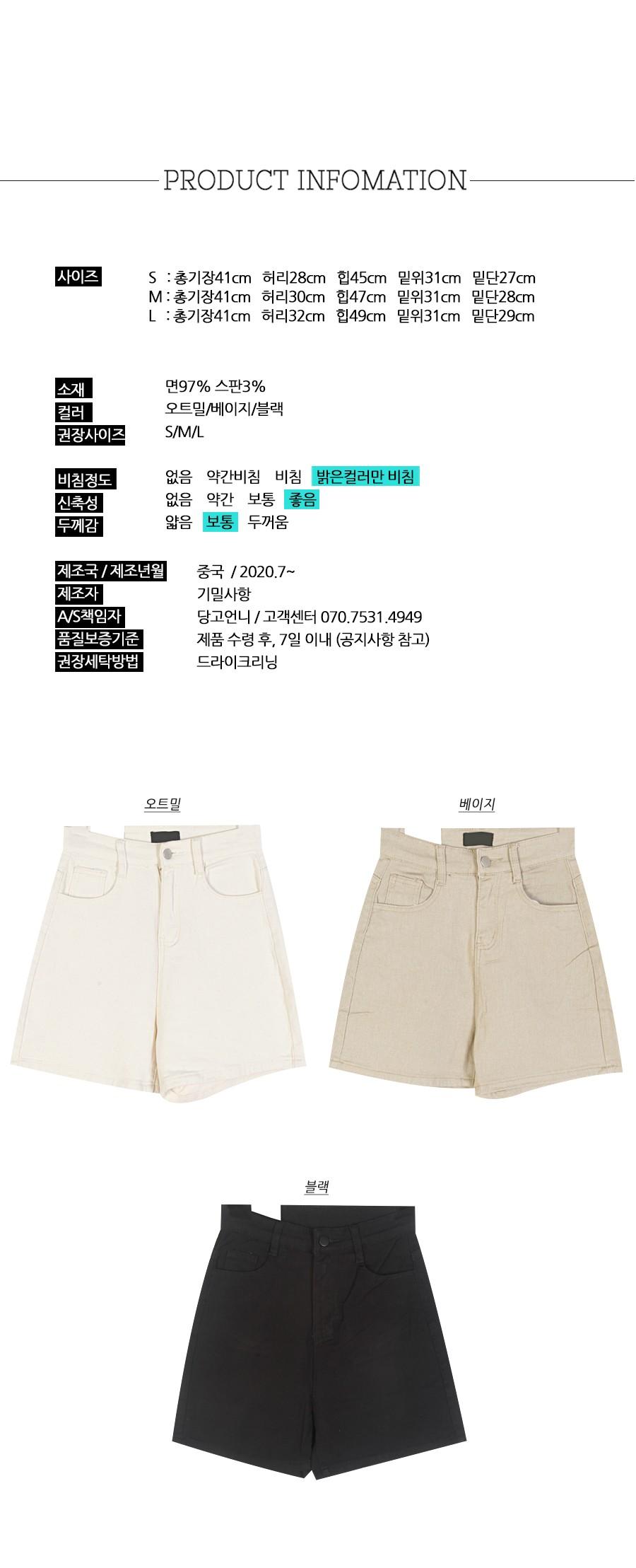 ★Denim planning ★Nine cotton, part 4 PT♥쫀~Duk elasticity