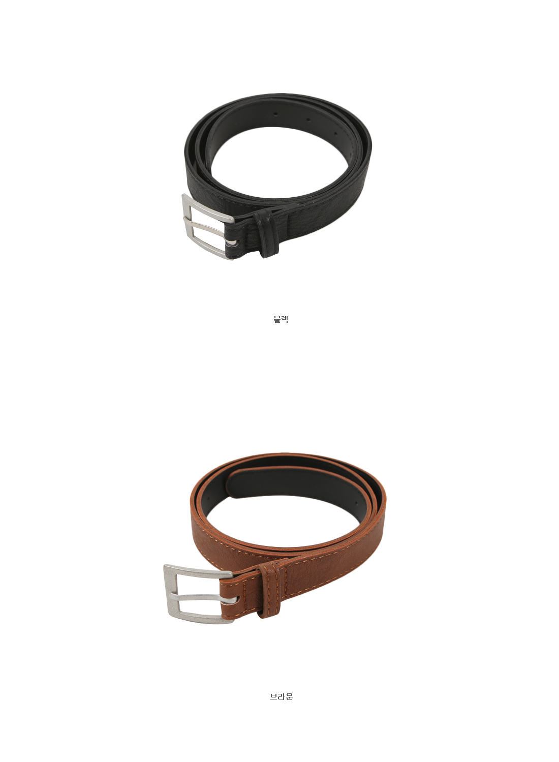 Sonnet Square Belt-Black