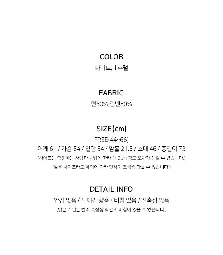 Cooling linen shirt