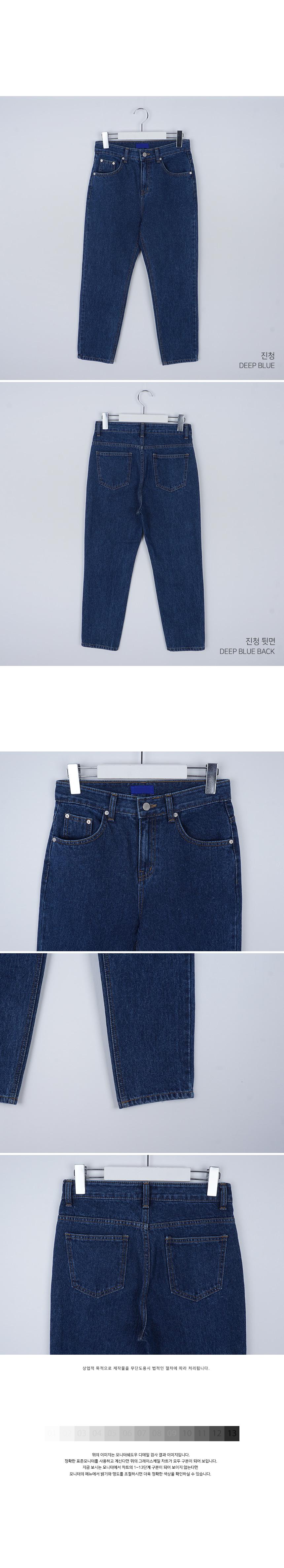 Lilac Dark Blue Pants