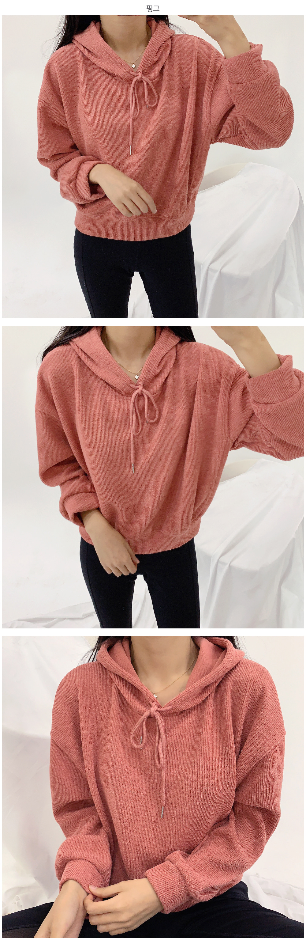 Ribbed knit short hoodie T#YW139
