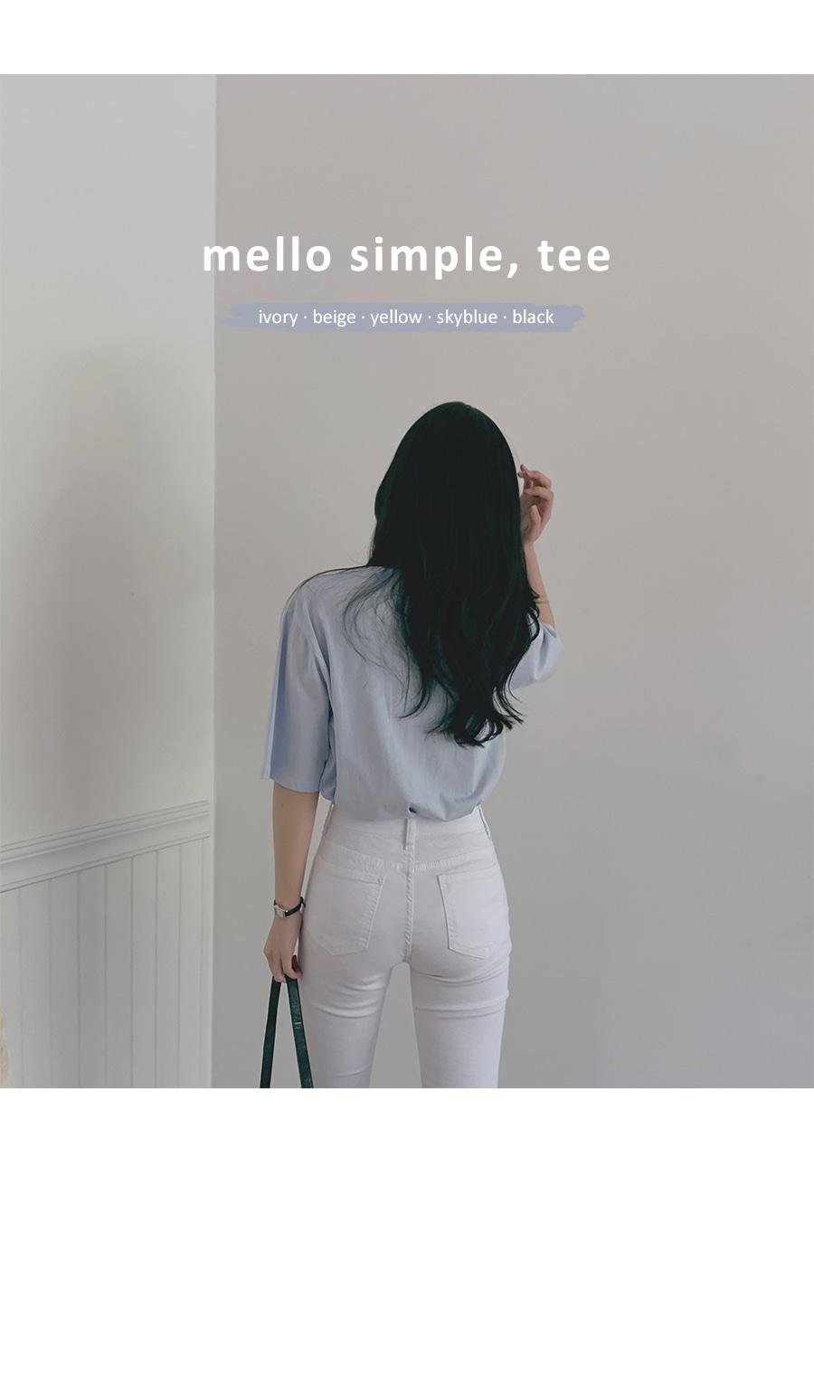 Melo plain short sleeve