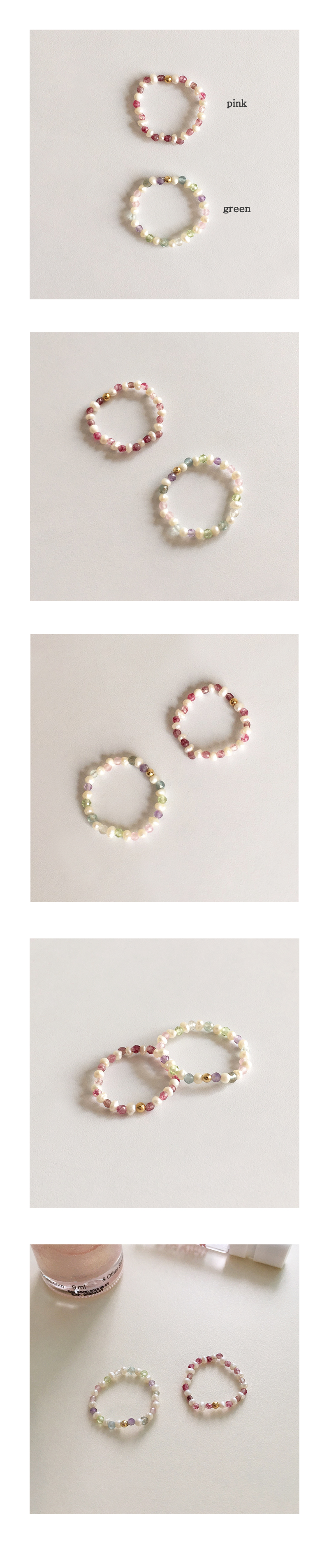 roller pearl ring