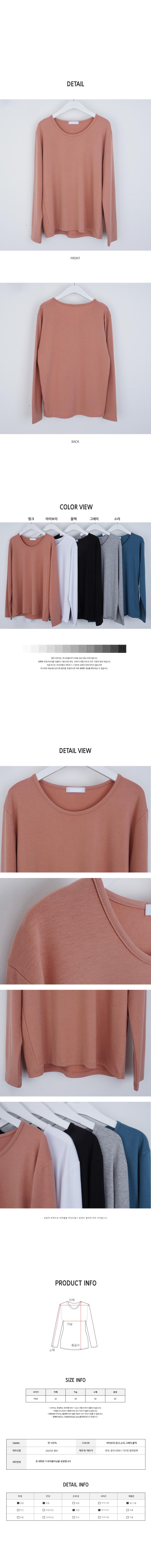 Melody cotton T-shirt