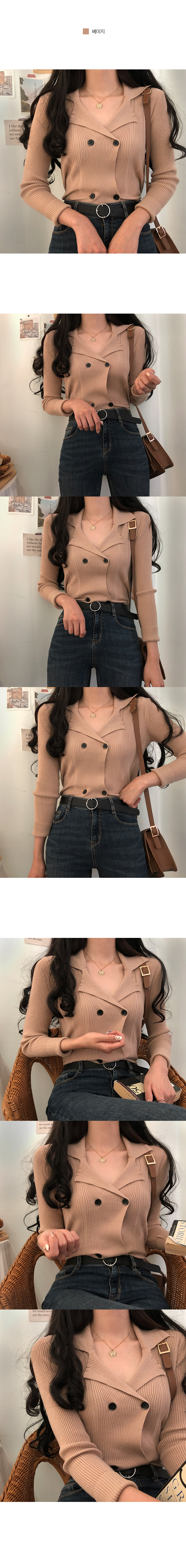 Bene double button collar knit