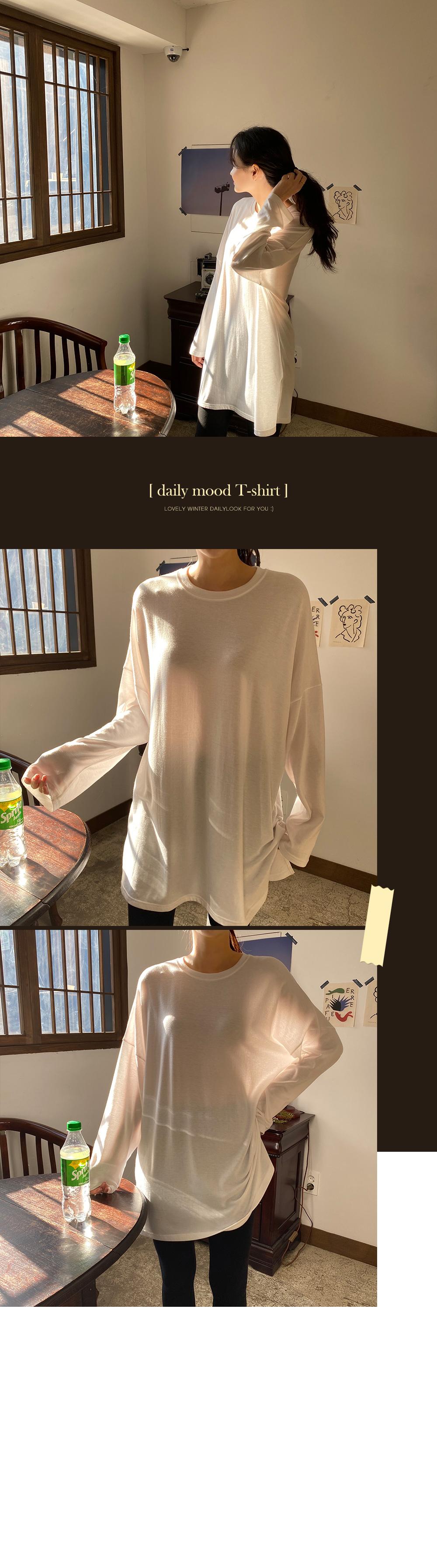 Basic Long T-Shirt