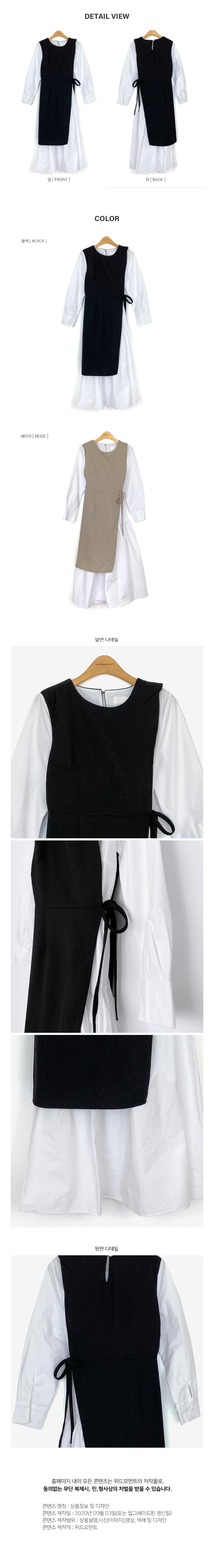 Punch layered dress