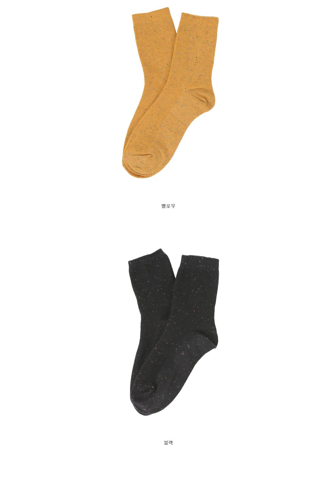 Recall Bokashi socks