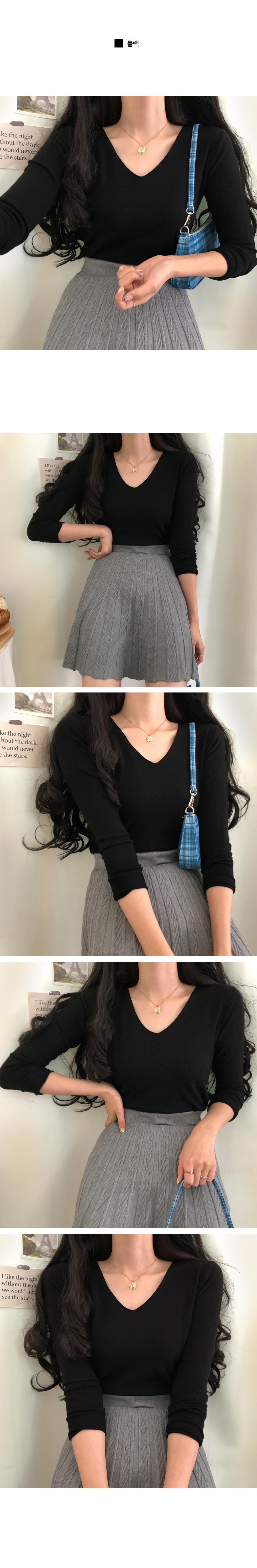 Molcan V-neck long-sleeved knit
